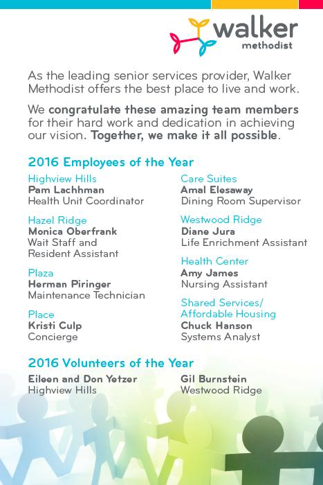 2016 Walker Methodist Employees and Volunteers of the Year